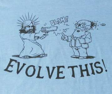 evolve this tshirt from paul � kristen wiig�s shirt from